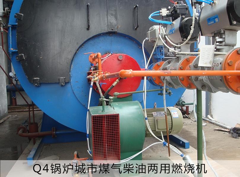 创新燃气燃烧机常见故障及排除方法