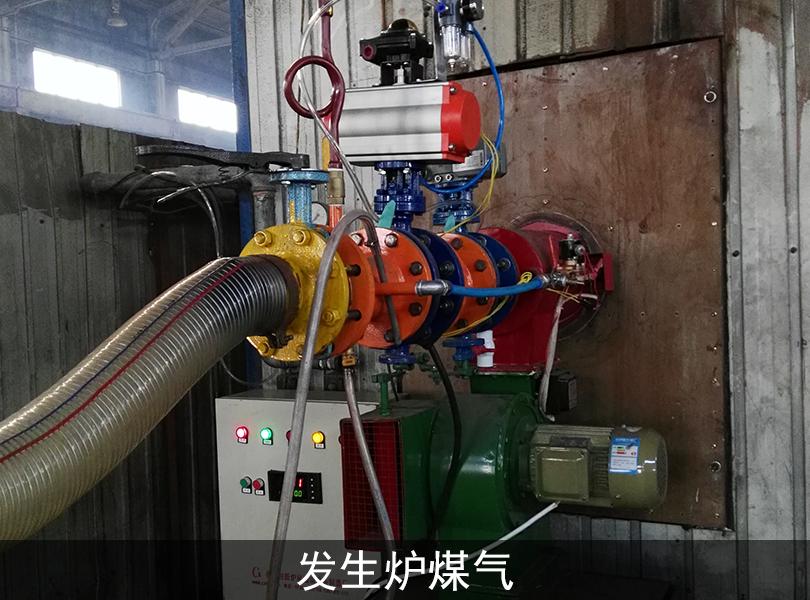 发生炉煤气低氮燃烧器