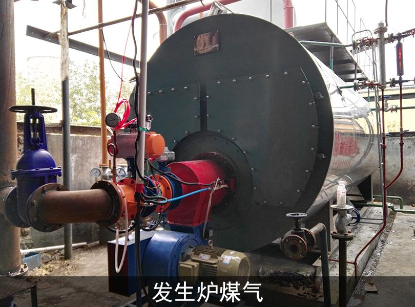 发生炉煤气燃烧器