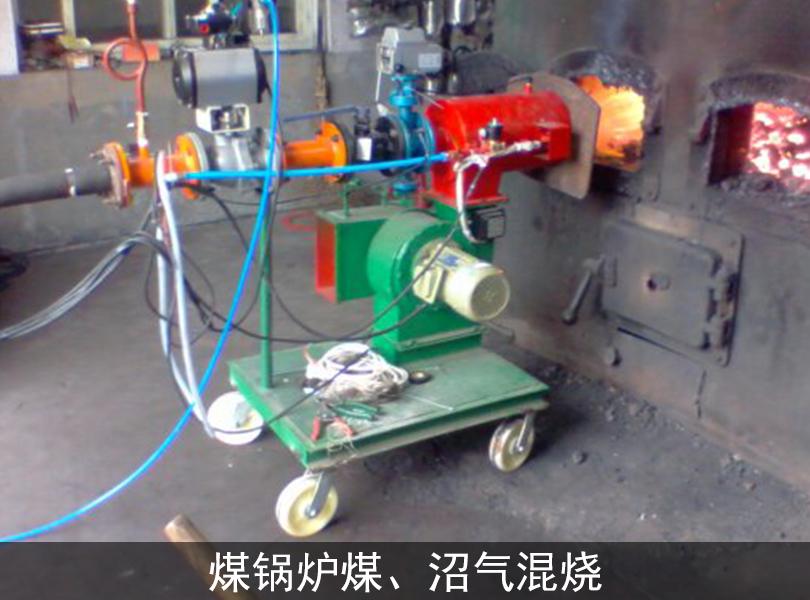 锅炉煤改气