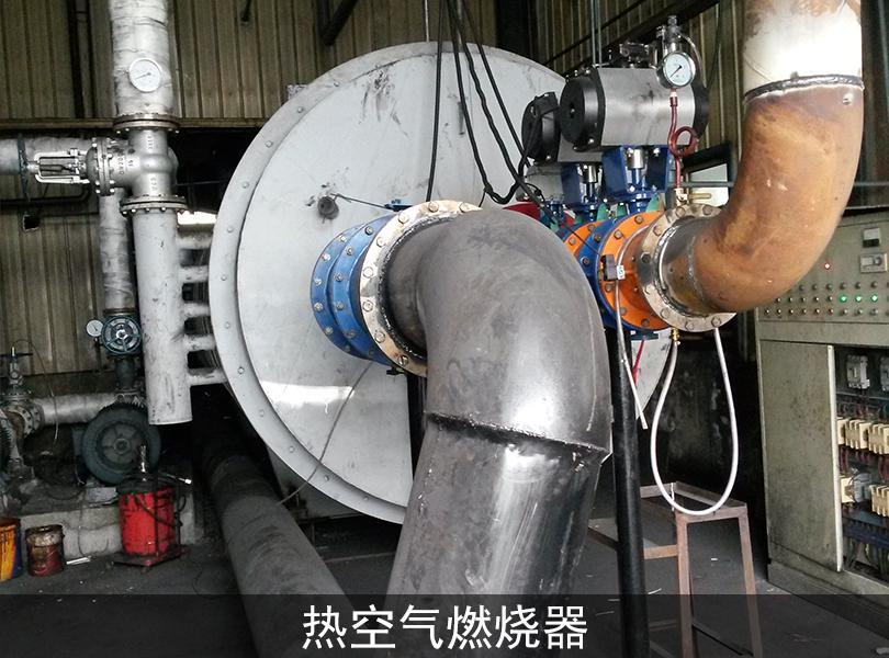 热空气燃烧器