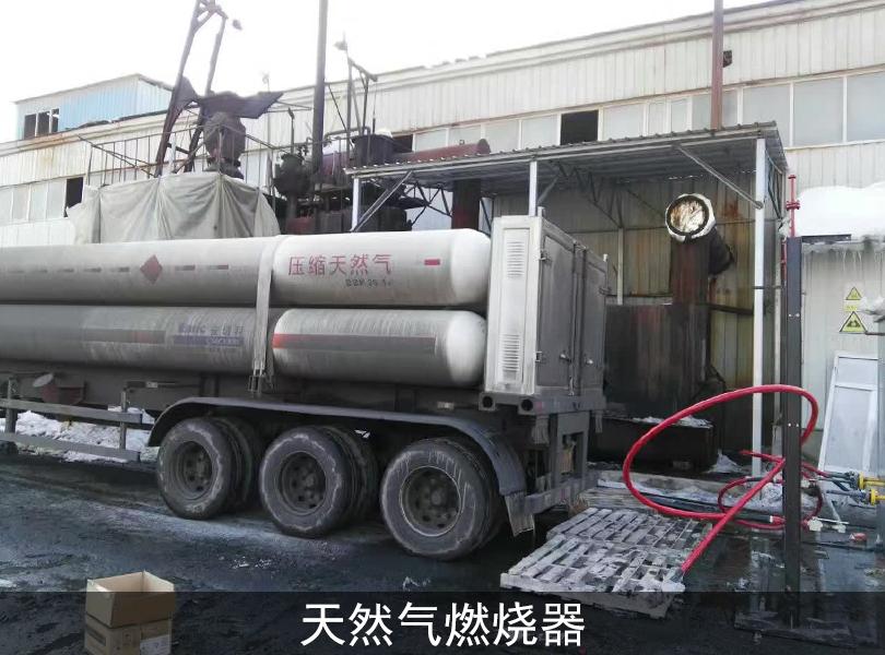 天然气燃烧器