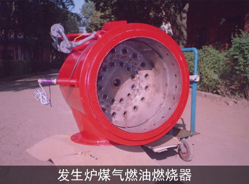 河北发生炉煤气燃油燃烧器
