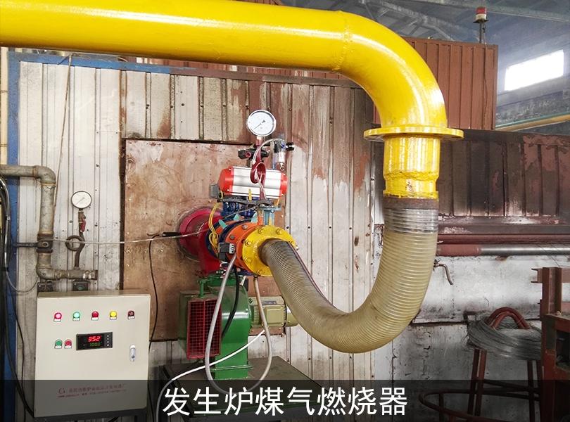 安徽发生炉煤气燃烧器
