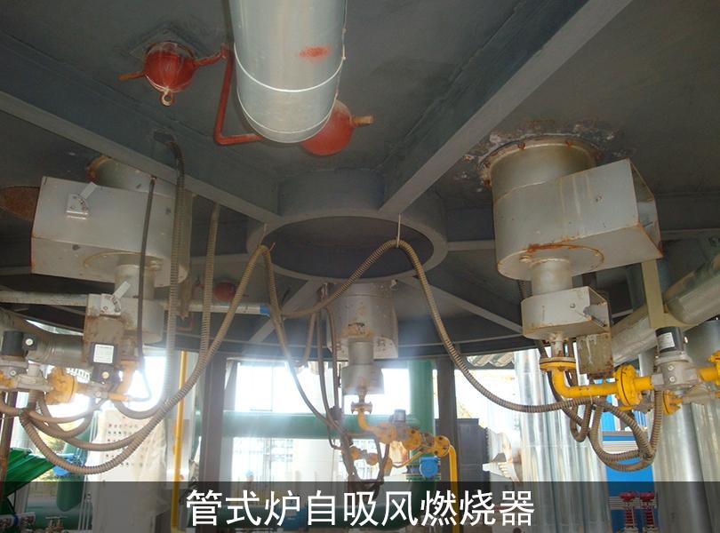 管式炉自吸风燃烧器