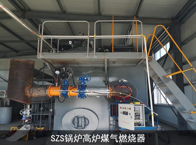 高炉煤气燃烧器