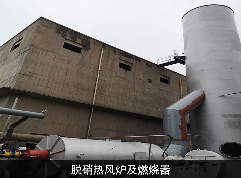 甘肃热风炉燃烧器